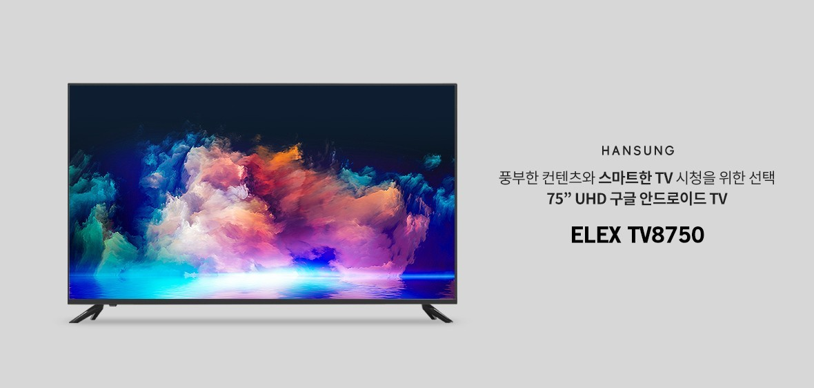 TV8750