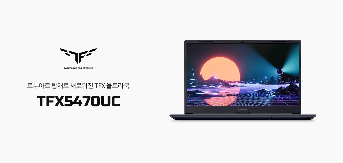 TFX5070UC