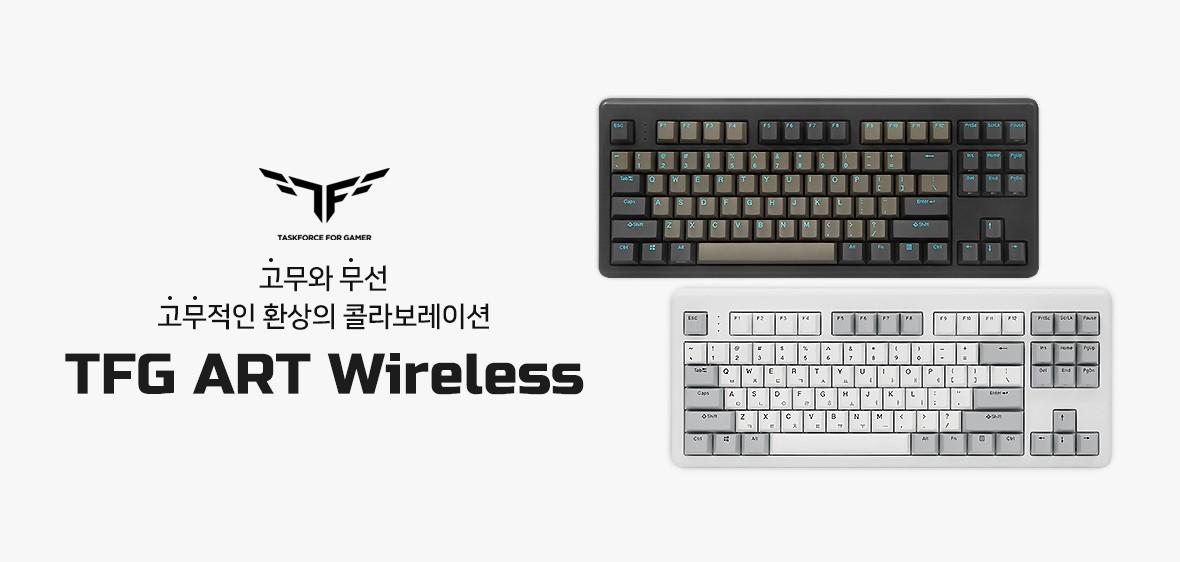 TFG ART wireless
