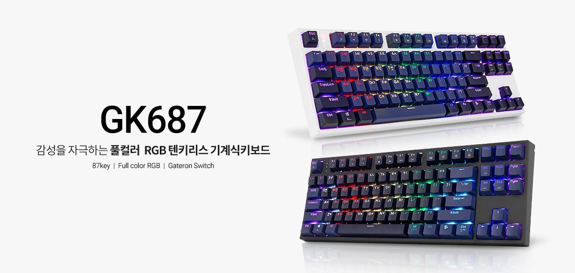 GK687 게이트론 기계식